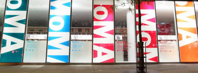 moma store 2